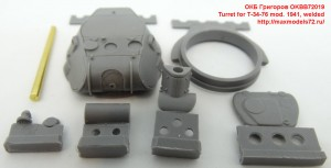 OKBB72019   Turret for T-34-76 mod. 1941, welded (attach6 42613)