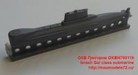 OKBN700119   Israeli Gal class submarine (attach1 41304)