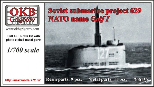 OKBN700130   Soviet submarine project 629 (NATO name Golf I) (thumb43362)