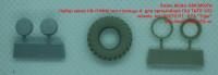 SMCM007A   Набор колес КИ-115ФМ тип ступицы А  для автомобиля ГАЗ ТИГР 1/72     wheels  for  ACE72177   STS «Tiger» (attach3 42255)