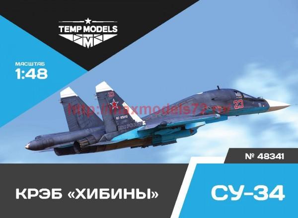 TempM48341   КРЭБ Хибины Су-34 (thumb45473)