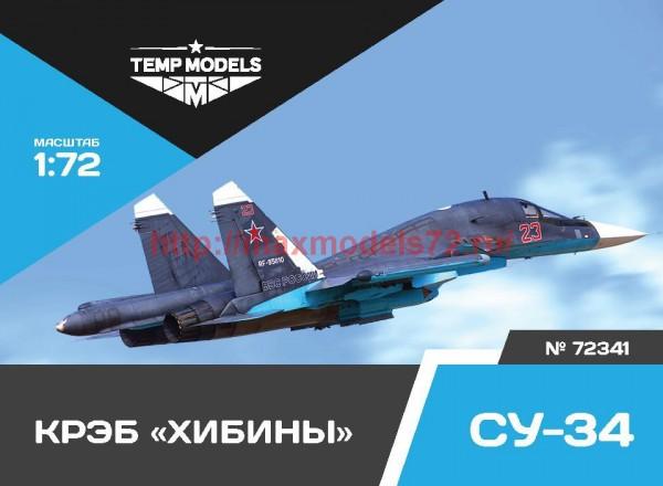 TempM72341   КРЭБ Хибины Су-34 (thumb45376)