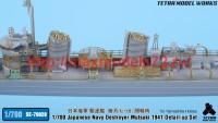 TetraSE-70028   1/700 Japanese Navy Destroyer Mutsuki 1941 for Yamashita Hobby (attach6 42759)