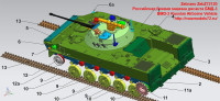 ZebZ72120   Российская боевая машина десанта БМД-3   BMD-3 Russian Airborne VehicleBMD-3 Russian Airborne Vehicle (attach3 41724)