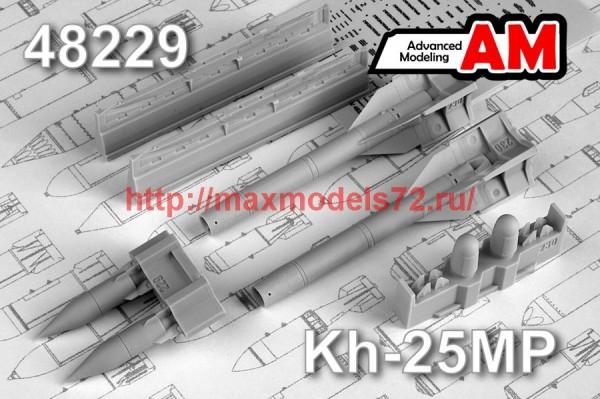 AMC 48229   Авиационная управляемая ракета Х-25МП2 с пусковой АПУ-68УМ2 (thumb48095)