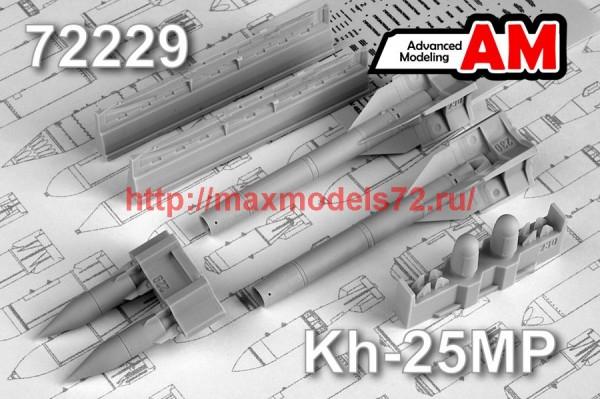 AMC 72229   Авиационная управляемая ракета Х-25МП2 с пусковой АПУ-68УМ2 (thumb48115)