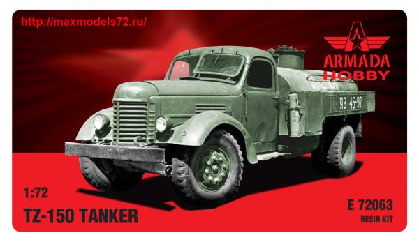 AME72063   ZiS-150 Tanker (thumb41760)
