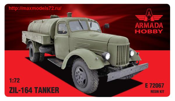AME72067   ZiL-164 Tanker (thumb41762)