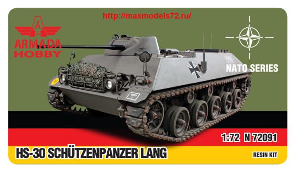 AMN72091   HS-30 SCH?TZENPANZER LANG (thumb41766)