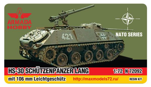 AMN72092   HS-30 SCH?TZENPANZER LANG with 106 mm Leichtgesch?tz (thumb41768)