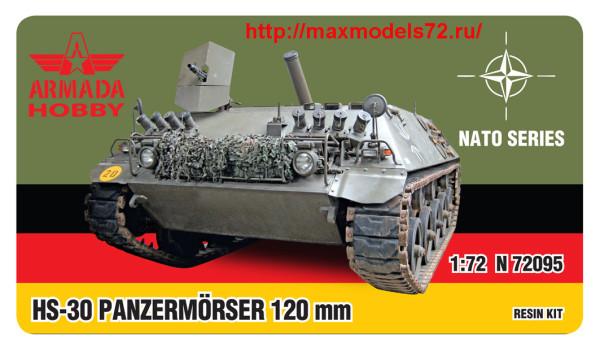 AMN72095   HS-30 PANZERM?RSER 120 mm (thumb41774)