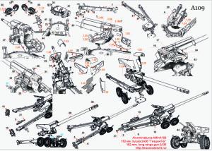 """AMinA109   152 мм. пушка 2А36 """"Гиацинт-Б""""   152 mm. long-range gun 2A36 (attach3 42099)"""