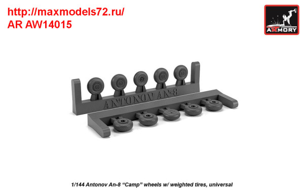 AR AW14015   1/144 Antonov An-8 wheels w/ weighted tires (thumb41738)