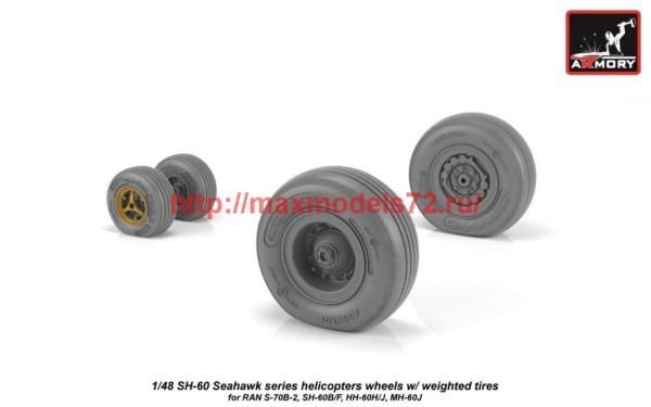AR AW48328   1/48 SH-60 Seahawk wheels w/ weighted tires (thumb42278)
