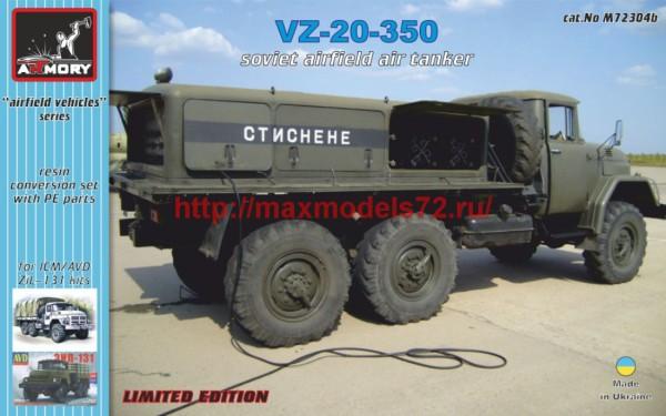 AR M72304b   1/72 VZ-20-350 Soviet modern airfield air tanker (thumb42314)
