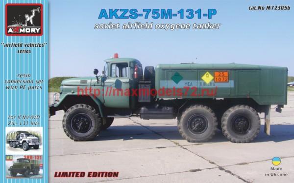 AR M72305b   1/72 AKZS-75M-131-P soviet airfield oxygen tanker (thumb42316)