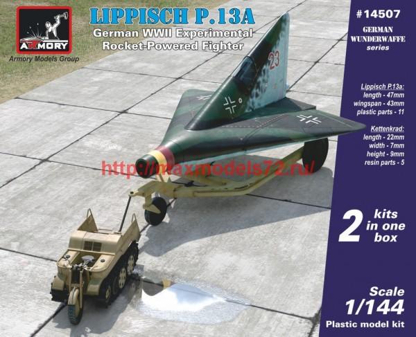AR14507   1/144 Lippisch P.13a w/ Kettenkrad (thumb47771)