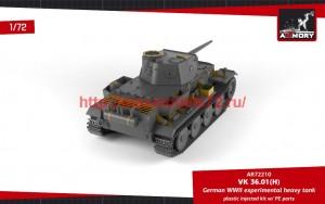 AR72210   1/72 VK 36.01(H) German WWII Experimental Heavy Tank (attach9 47801)