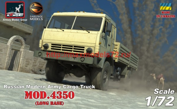 AR72406-R   1/72 Russian Modern 4x4 Military Cargo Truck mod.4350LIMITED EDITION (thumb42305)