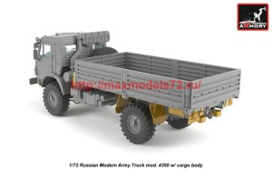AR72406-R   1/72 Russian Modern 4x4 Military Cargo Truck mod.4350LIMITED EDITION (attach3 42305)