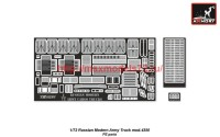 AR72406-R   1/72 Russian Modern 4×4 Military Cargo Truck mod.4350LIMITED EDITION (attach6 42305)