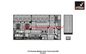 AR72406-R   1/72 Russian Modern 4x4 Military Cargo Truck mod.4350LIMITED EDITION (attach6 42305)