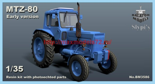 BM3586   MTZ-80 early version (small cabin) (thumb45670)