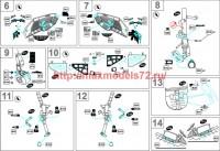 MD7212   MiG-25. Wheel bays (attach8 45890)