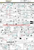 MD7213   MiG-25. Exterior (attach8 45900)