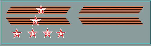 "MSD01   Декаль для модели ACE72177   STS ""Tiger"" ВАРИАНТ 1 парад с лентой (thumb41709)"
