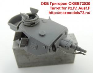 OKBB72020   Turret for Pz.IV, Ausf.F (attach5 42621)