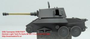 OKBV72077   German Light Tank Pz.Kpfw.38 mit 7.5 cm KwK 40 (L/48) (attach5 42597)