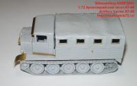 SGM72001   1:72 Артиллерийский тягач АТ-45   Artillery tractor АТ-45 (attach1 41609)