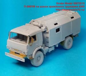 SM72010   П-390ПМ на шасси армейского грузовика 4350 (thumb49048)