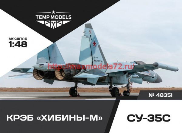 "TempM48351   КРЭБ ""Хибины-М"" Су-35С (thumb47698)"