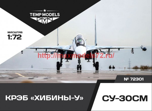 "TempM72301   КРЭБ ""Хибины-У"" Су-30СМ (thumb45395)"