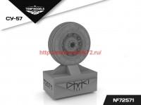 TempM72571   Колеса шасси Су-57 (attach9 47676)