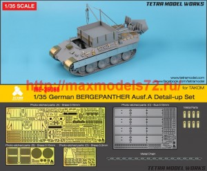 TetraME-35066   1/35 German BERGEPANTHER Ausf.A Detail-up Set (for Takom) (thumb47934)
