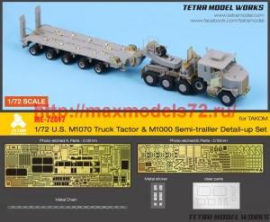 TetraME-72017   1/72 US M1070 & M1000 Trailer Detail-up Set (for Takom) (thumb47945)