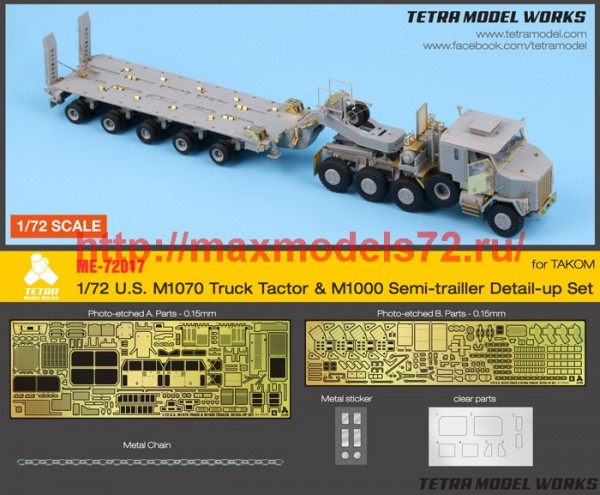 TetraME-72017   1/72 US M1070 & M1000 Trailer Detail-up Set (for Takom) (thumb47945)