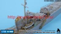 TetraSE-70028   1/700 Japanese Navy Destroyer Mutsuki 1941 for Yamashita Hobby (attach5 42759)