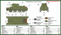UMT683   Experimantal light tank BT-6 (attach1 41821)