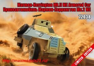 ZebZ72038   Бронеавтомобиль Мармон-Херрингтон Мк.2 МЕ (thumb42891)