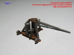 A-squared48011   4,5 ton two stage jack      (2 in set     2 штуки в наборе) (attach7 45737)