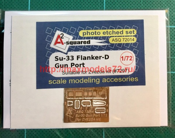A-squared72014   Su-33 gun port (photoetched detailing set) for Zvezda kit (thumb45776)