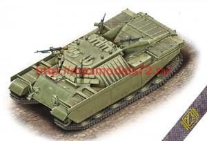ACE72440   IDF Heavy APC Nagmashot (thumb49771)