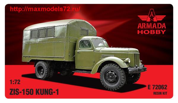 AME72062   ZiS-150 KUNG-1 (thumb41758)