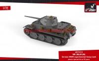 AR72210   1/72 VK 36.01(H) German WWII Experimental Heavy Tank (attach8 47801)