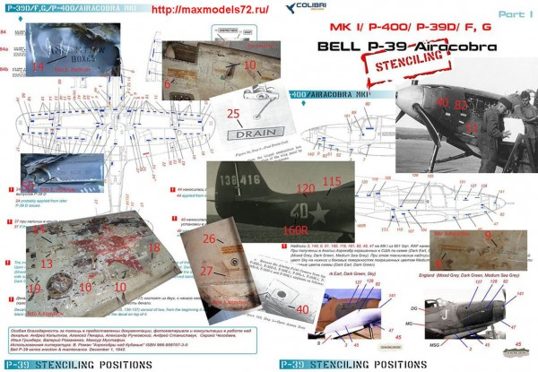 CD48021   Bell Р-39 Stenciling  Part I (MK I, P-400, P-39 D) (thumb42823)