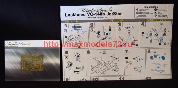 MD14409   VC-140b JetStar (Roden) (thumb46291)